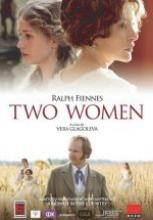 İki Kadın (2014) sansürsüz tek part izle
