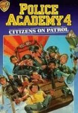 Polis Akademisi 4 sansürsüz tek part izle