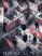 Sihirbazlar Çetesi 2 (2016) tek part film izle