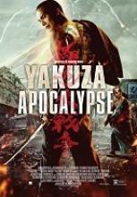 Yakuza Cehennemi sansürsüz tek part film